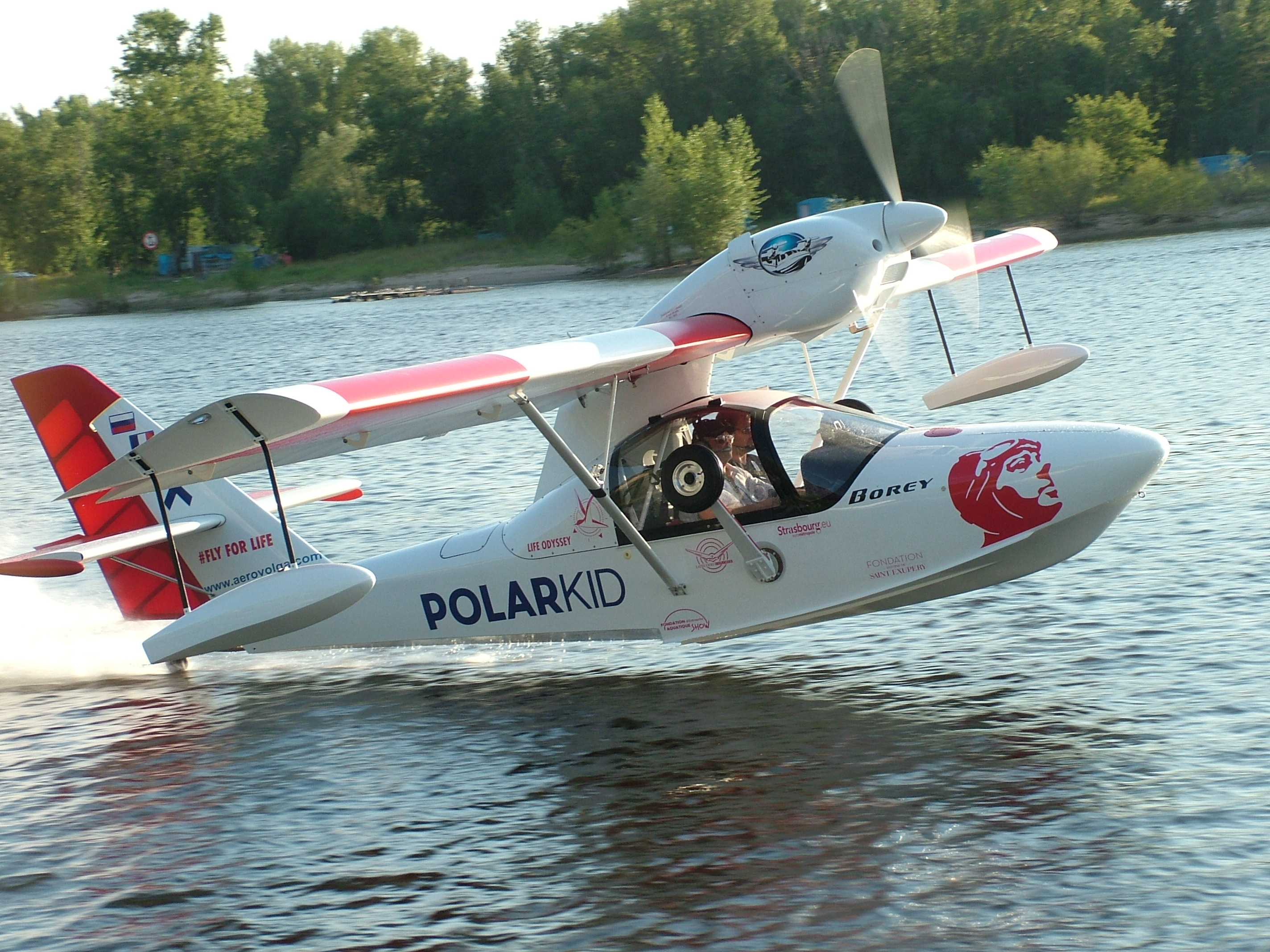 Borey UL650 | winx-adventure-aircraft-company com